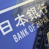 Yen lager na besluit Japanse Centrale Bank leningen uit te breiden