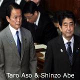 Yen stijgt - Japan niet van plan om buitenlandse obligaties te kopen