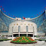 Aussie lager oiv aanhoudende onrust China - euro lager