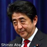 Forex - USD/JPY naar nieuwe piek oiv stijgende Nikkei - euro lager