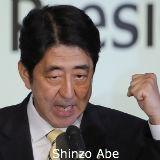 Forex - yen laagst in 2,5 jaar - euro worstelt met 1,34