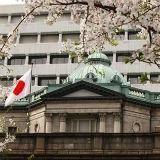 Yen hoger, Japanse centrale bank houdt beleid onveranderd