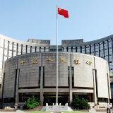 Forex - dollar hoogst in 11 jaar na Chinese renteverlaging - aussie lager