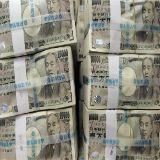 Forex - yen lager, kans kritiek op Japan tijdens G20 lijkt klein