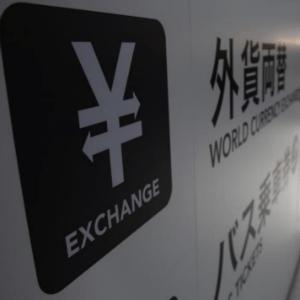 Blik op de Forex - Yen, Franc lager door afnemende spanning VS-Iran - Euro lager