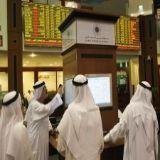 Dubai gered door Abu Dhabi